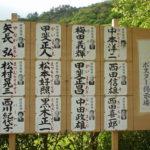 選挙ポスターは、宮崎県の #諸塚村(おづかむら) を見習うべきだ。#公費負担 のポスター代金もかからなくなる。