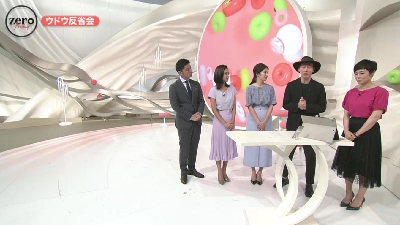 news zero ネット通販詐欺 9