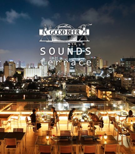 高田馬場の期間限定ルーフトップバー『Sounds Terrace』に行ってみた! 10