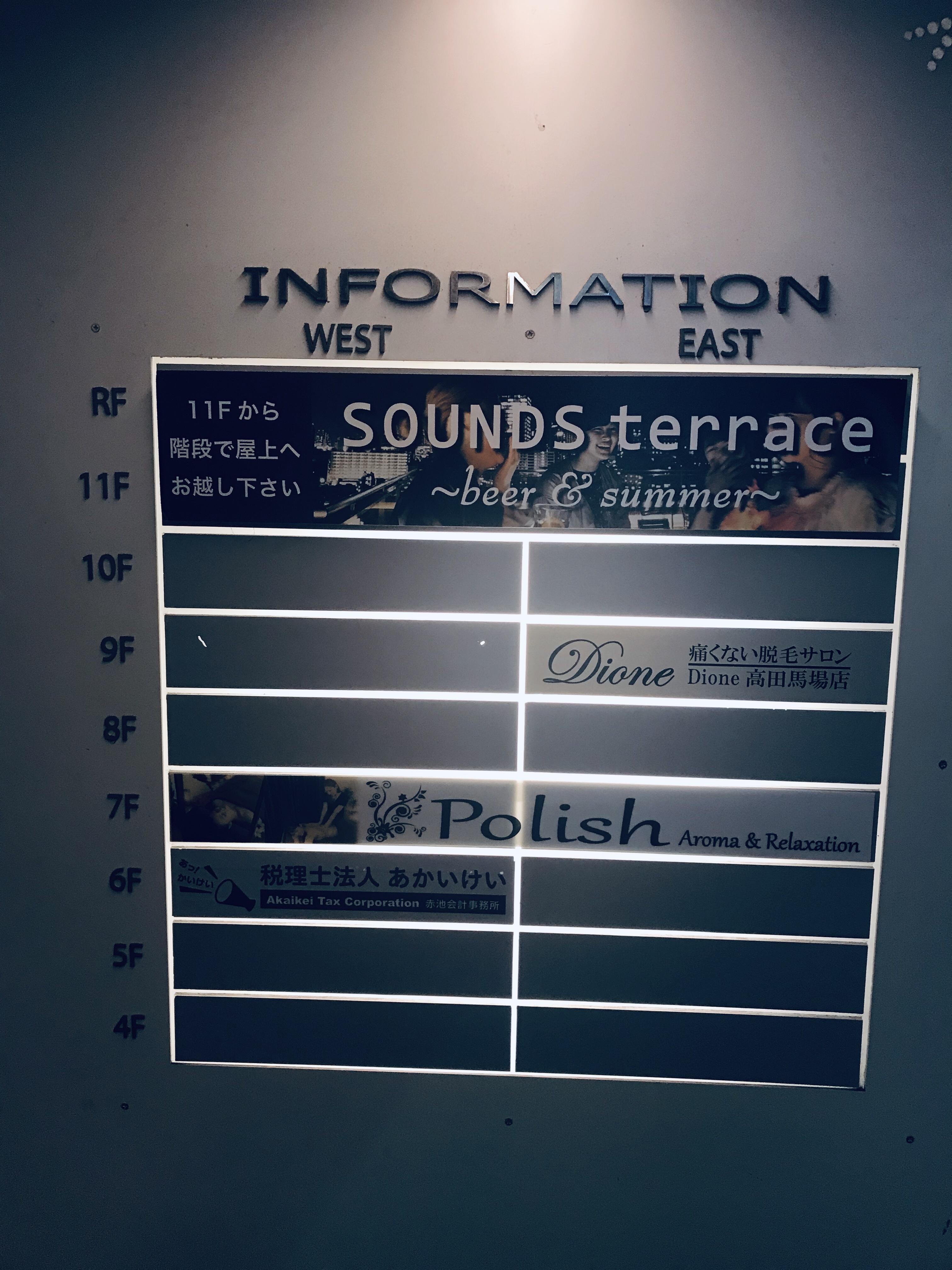 高田馬場の期間限定ルーフトップバー『Sounds Terrace』に行ってみた! 6