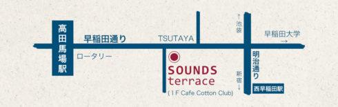 高田馬場の期間限定ルーフトップバー『Sounds Terrace』に行ってみた! 9