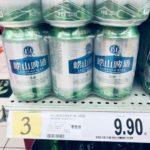 LAOSHAN BEER 6缶 9.9元 158円ビール 1缶26円ビールにトライ!