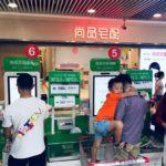 6 WeChat Pay 2Alipay カルフールの自動レジ比率 中国・深圳