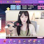 独自の進化を遂げる中国のライブコマースサイト