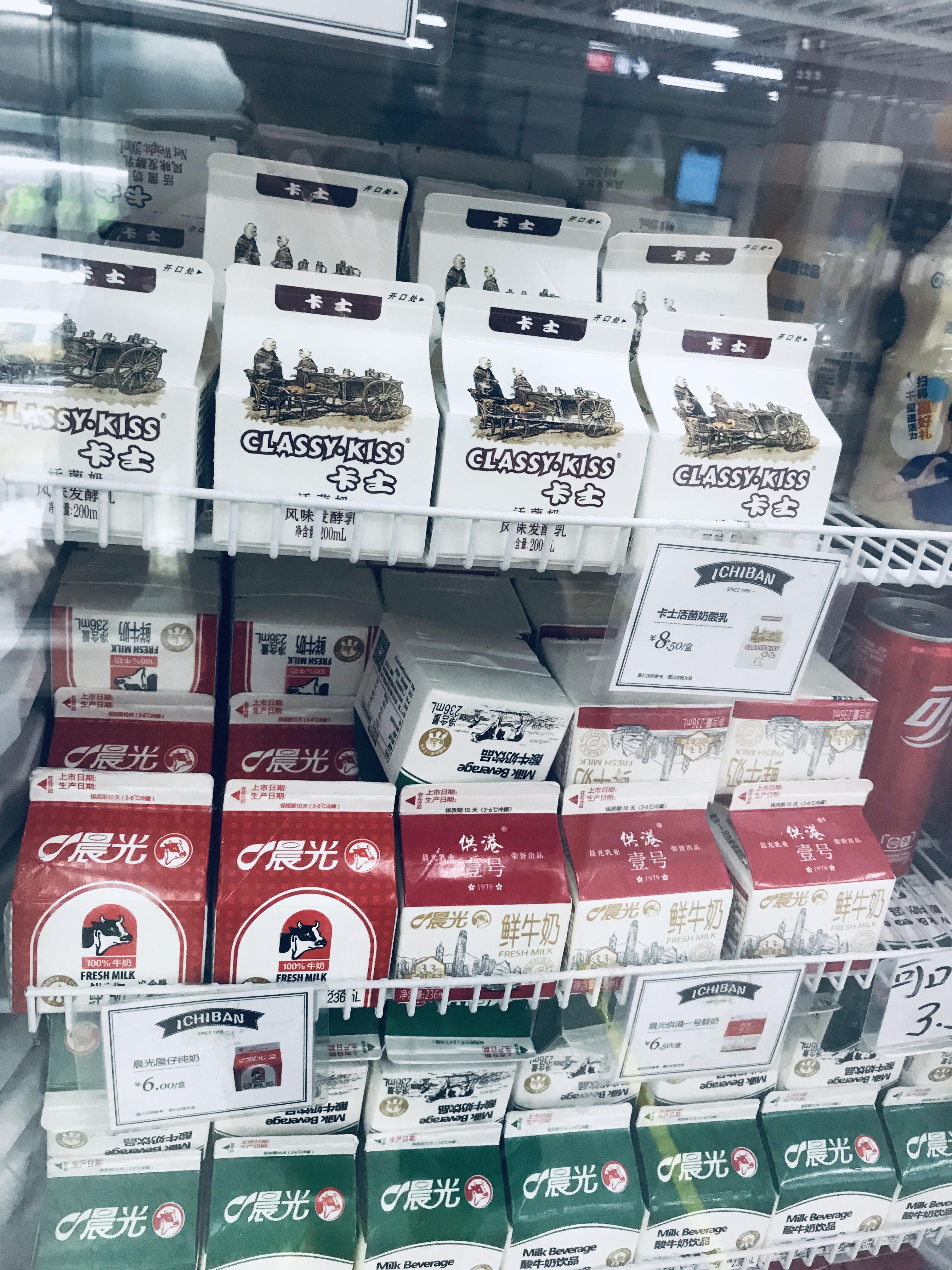 牛乳8元がビール4元の値段の倍に驚く!中国も安全はカネで買う時代へ!メラミン粉ミルク事件 5