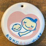 『新出生前診断(NIPT)』で陽性だったら…1.4%のテクノロジーの確率論