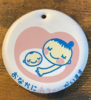 『新出生前診断(NIPT)』で陽性だったら…1.4%のテクノロジーの確率論 3