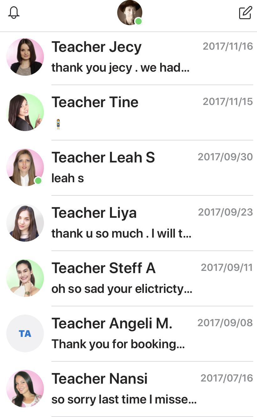 オンライン英会話スクールのメリットとデメリット 1