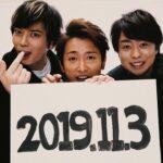 『嵐』のYouTubeチャンネル登録者たったの5時間で200万人超え!