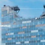 『渋谷フクラス』FUK UR AS 東京方面のネイティブ外国人はなんて発音するの?