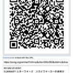 イベントを告知するならもっとQRコードを使ってほしい!『QRコードジェネレーター』