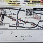 ラーメン総選挙2019 高田馬場 ジモアラーメンラリー