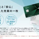 最強のW20%還元  『auPAY』×『三井住友カード』で40%還元! 急げ!