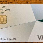 クレジットカードの比較は支払い日と締日の把握から〜最大支払い先延ばしできるカードはどこだ?〜