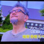 #庵野秀明 プロフェッショナル仕事の流儀 密着4年間 シンエヴァンゲリオン NHKならでは